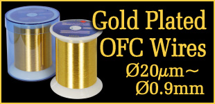 Gold Plated OFC Wiresイメージ